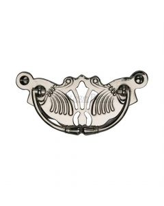 Decorative Cabinet Pull - Polished Nickel
